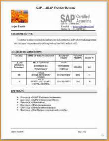 primary school resume fresher 7 fresher resume format invoice template