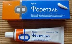 Крем фореталь от псориаза