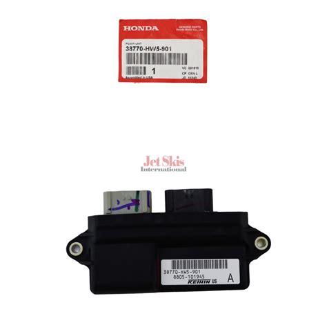 Honda Aquatrax 38770-hw5-901 F15x Ecu, Ecm, Pgm-fi 2008