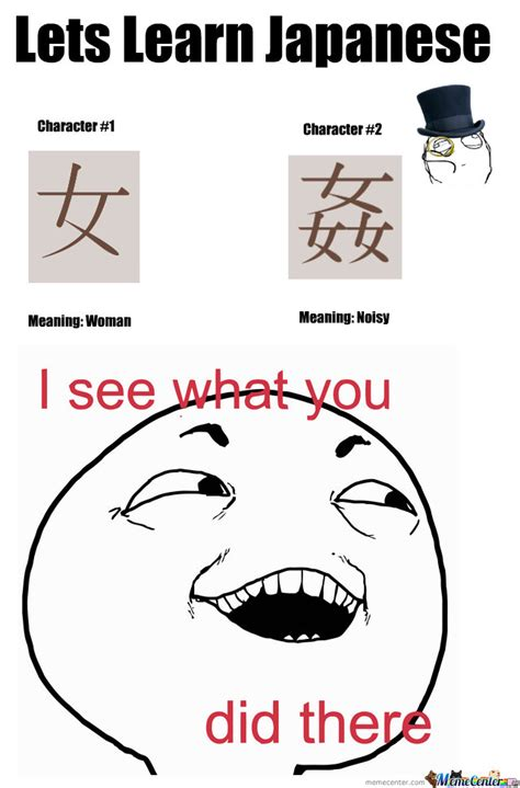 Funny Character Memes - wtf japan sexist kanji characters by thatjewpotato meme center
