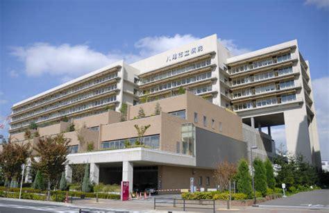 八尾 市立 病院