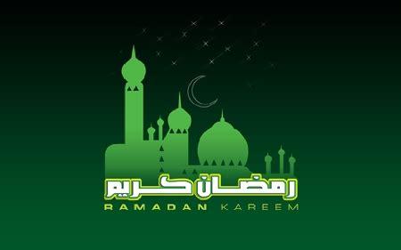 sms ramadhan  ucapan selamat puasa  blog bontang