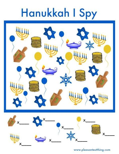 printable hanukkah games    print