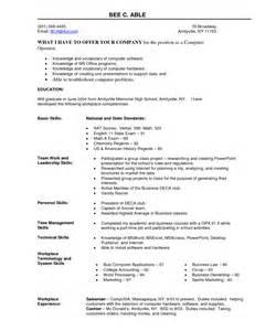 computer science resume in atlanta sales computer science lewesmr