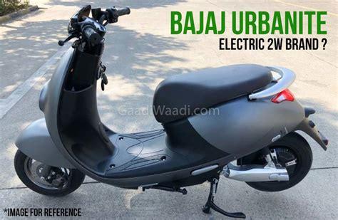 bajaj planning  launch electric  wheeler  india