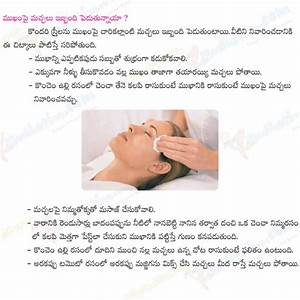 Face marks removal tips in Telugu,face marks removal,face ...