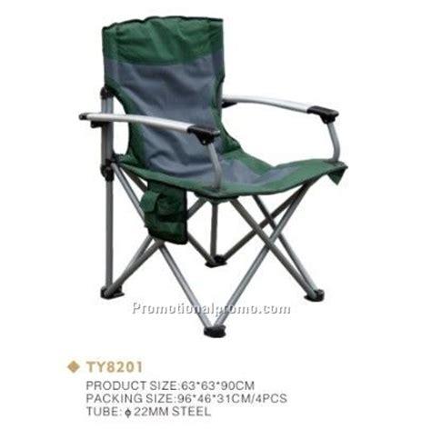 high end custom chair oem folding chair china wholesale