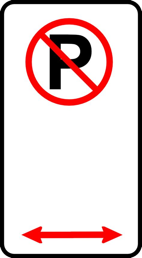 onlinelabels clip art signno parking zone