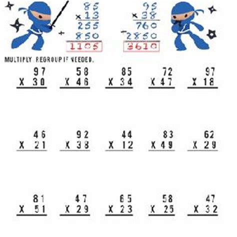Two Digit Multiplication For 4th Grade Educationcom