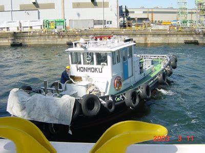Tugboat Reps by Jimukyoku