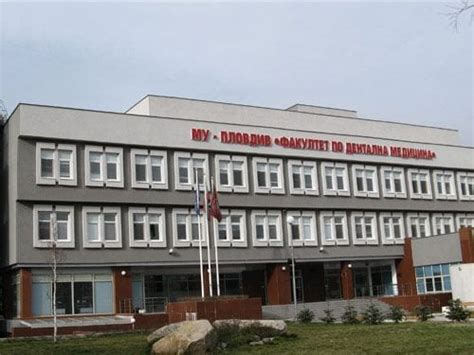 The main entry requirement for studying medicine in bulgaria is to have biology and. Medical University of Dentistry in Plovdiv, Bulgaria ...