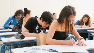 Το πρόγραμμα των πανελληνίων εξετάσεων του 2021 δεν έχει ανακοινωθεί ακόμη (ή δεν έχει καταχωρηθεί στο. Syneirmos | Ύλη-Πρόγραμμα Πανελληνίων