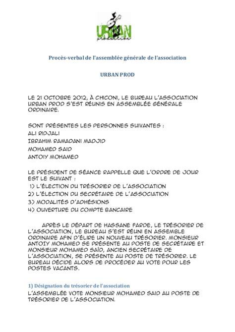 declaration changement bureau association proc 232 s ouverture de compte