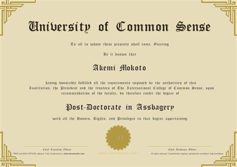 university  common sense