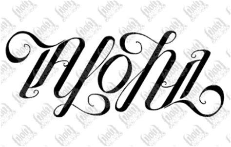 sisters friens ambigram tattoo design