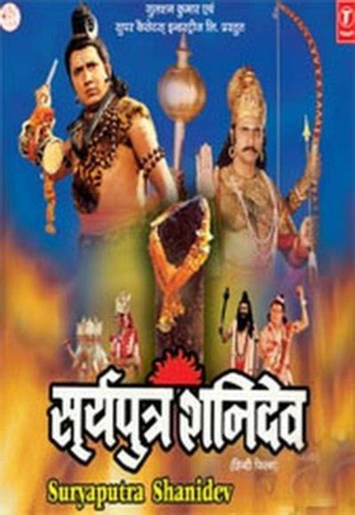 Mandir cho mukti mp3 song download ratnakar pachisi mandir cho.