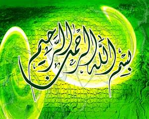 Islamic High Quality Wallpapers: Best HD Quality Bismillah ...