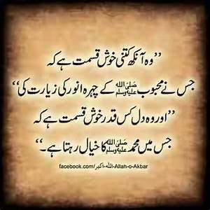 Pin by Striving... Muslim Sufi Quotes