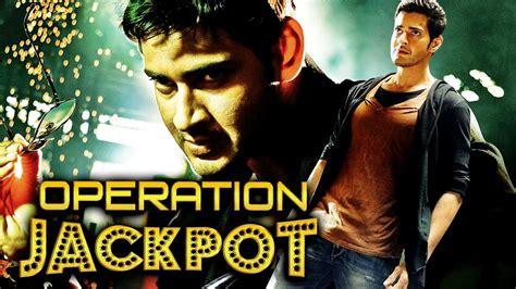 jackpot full movie