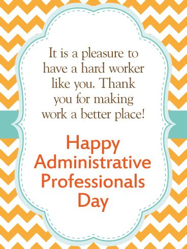 thankful happy administrative professionals day