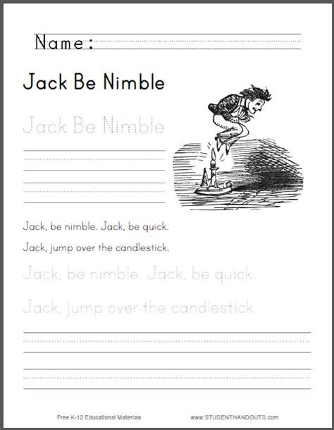 be nimble worksheet for kids student handouts