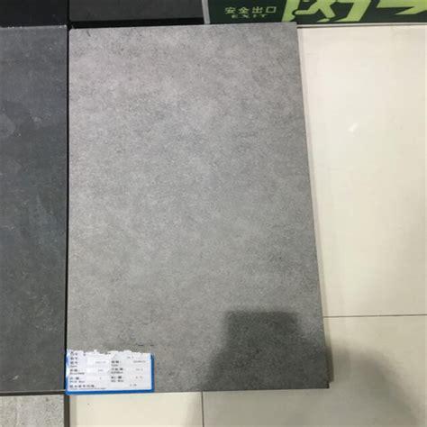 rough floor tilegrey porcelain tilecm porcelain tile
