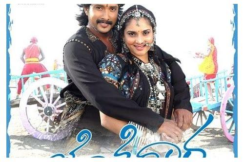 Avura ammakka challa song // movie:apadbhandavudu chiranjeevi,k.