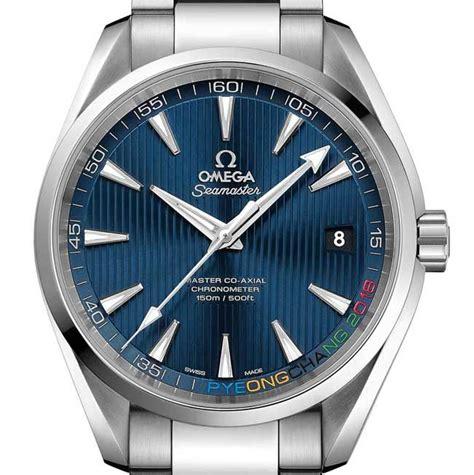 omega seamaster aqua terra pyeongchang 2018 limited edition neue uhren timepieces