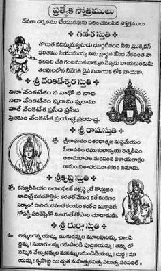 Pichi Puku Dengulata Telugu Vallaku Boothu Kathalu And