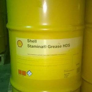 Shell Retinax Grease Wr 1 Petro Florida