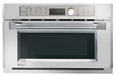 rhome ovens divided