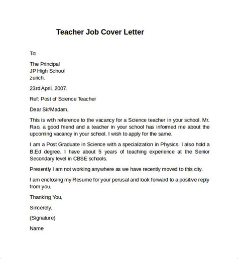 teacher cover letter examples