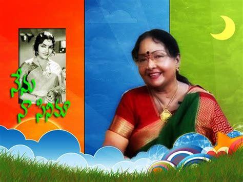 actress jayanthi personal life old heroine jayanthi family and personal life jayant