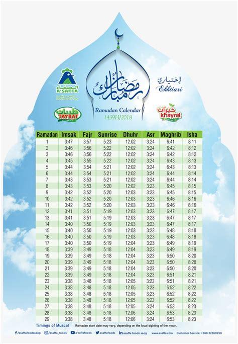 ramadan calendar ramzan calendar oman transparent