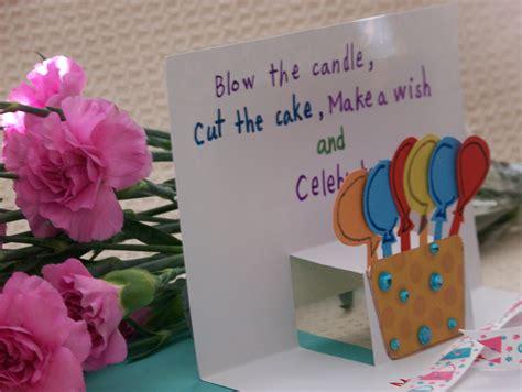 delightful     card   mom kaf mobile