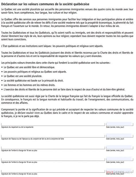 Premiere Demande Titre De Sejour Parent D Un Francais by Exemple Attestation D Hebergement Pour Visa Document