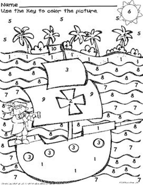 Free #columbus Day Fun Missing Number Worksheetcolor By N  Math For First Grade Pinterest
