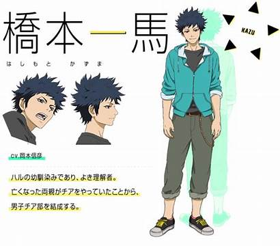 Cheer Boys Cheerleading Anime Kazuma Hashimoto Danshi