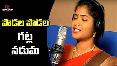 Telangana Folk Songs Telugu Patalu Bathukamma