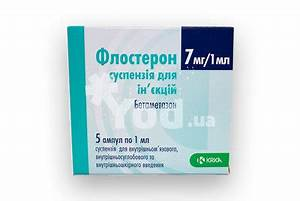 Полиоксидоний отзывы при псориазе