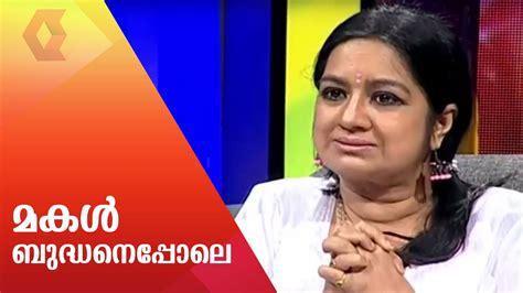 film actress kalpana daughter actress kalpana talks about her daughter doovi