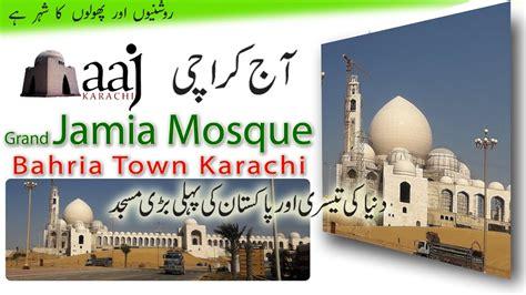 biggest grand jamia masjid pok place  karachi