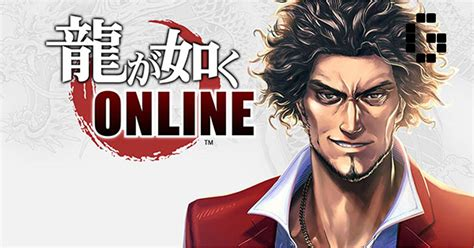 yakuza  announced  smartphones gamerbraves