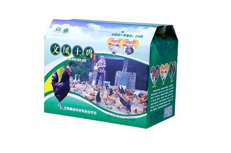 长沙哪里有定做装鸡蛋礼品盒子的厂家?_长沙农产品包装礼盒厂_常见问题_长沙纸上印包装印刷厂(公司)
