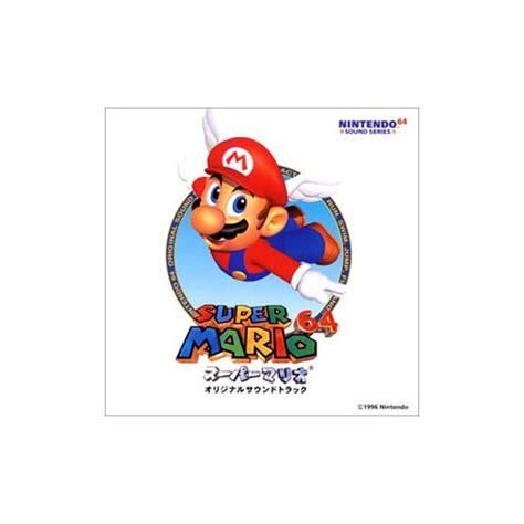 mario 64 soundtrack télécharger gratuitement