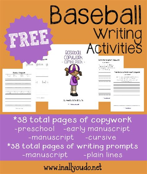 free baseball writing activities 76 pages