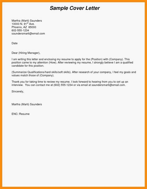 email cover letter email cover letters job cover