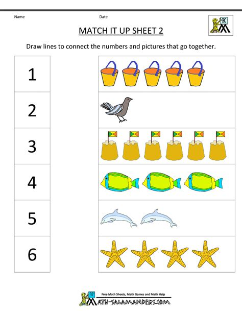 grade r the new induction program 364 | kindergarten math printable match it up 2