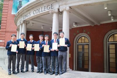 hong kong biology olympiad  secondary schools   kings college