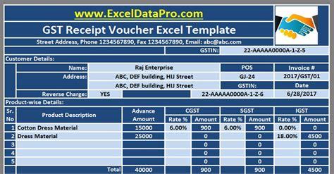 gst receipt voucher excel template advance payments